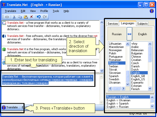 Translate.Net – Translate Words And Phrases