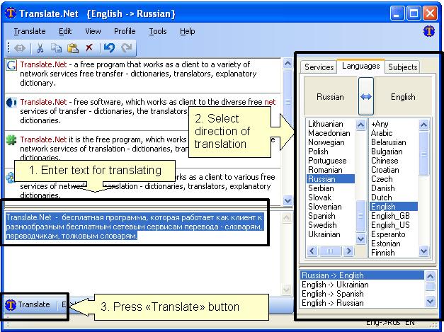 Translate.Net – Translate Words And Phrases